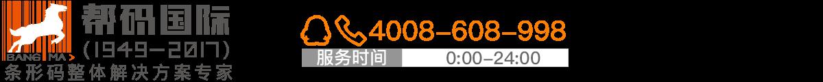 帮码国际官网